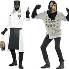 Halloween Fancy Dress Scary Doctor / Mutant Test Monkey Costume - Group Couples