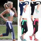 Women's Yoga Sport Gym Capri 3/4 Pants COMPRESSION Leggings Cropped Gym Trousers