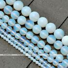 4/6/8/10/12mm Opal Opalite Smooth Round Gemstone Charm Spacer Loose Beads