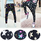 Fashion Men Women Casual Hiphop Emoji Print Jogger Pants Dance Sweatpants Slacks