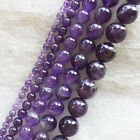 Wholesale 4/6/8/10/12mm Natural Amethyst round loose beads 15.5inch YSZ21
