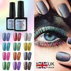 Elite99 Holographic Nail Polish Soak Off UV LED Gel Nail Art Rainbow Decor 10ML