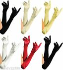 PAIR OF SATIN GLOVES, FASHION, WEDDING, PROM, EVENING, THEATRE, COSTUME, 55cm