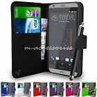 PU Leather Wallet Case Cover Pouch For HTC Desire 530 Mobile Phone + SP + Pen