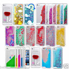 Glitter Duck Dynamic Flowing Moving Liquid Water Quicksand Case Cover For iPhone
