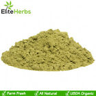 Gingko Leaf Powder (Ginkgo Biloba) Certified Organic Natural 1 2 4 8 oz 1 lb