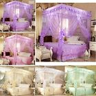Lace Princess Bedding Canopy Mosquito Netting Twin Full Queen King Size