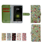 Flower Cell Phone Case For LGM G 7 8 LG 6 5 4 3 2 V10 V20 V30 V40 V50 LN02