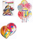 15 Pcs MARBLE BALLOON Rainbow Effect Birthday Party Wedding Decoration Coloured✔