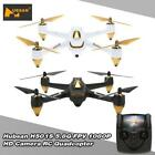 Hot Hubsan H501S X4 Brushless RC FPV Quadcopter with HD 1080P Camera Drone Toy