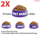 2x Personalised Pet Name Custom Text Stickers For Cat Dog Food Water Bowl Dish-