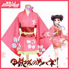 Koutetsujou no Kabaneri of the Iron Fortress Mumei kimono Cosplay Costume
