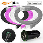 Universal Dual USB Car Charger Adapter For HTC LG/iPhone 7 6s Lightning Cable