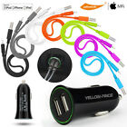 3pcs Premium Lightning USB Sync Data Charger Cable for iPhone&2-Port Car Charger