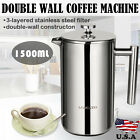 34oz/50oz Double Wall Stainless Steel French Coffee Press Maker Double Screens