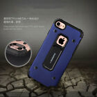 NEW Fashion Shockproof Metal+TPU 2in1 Hybrid Case Cover For iPhone 6 6S 7 7Plus
