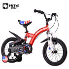 HITS Hero Children Bike Kid Safe Bicycle With Training Wheels 16 Inch
