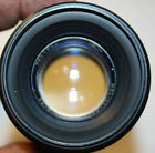 HELIOS-44-2 2/58 M42 Lens JUPITER Made in USSR #7601594 w/box and front cap