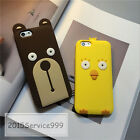 3D Cute Cartoon Case Soft Silicone Back Rubber Cover For iPhone 7 7Plus