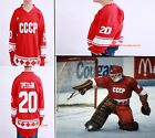 Vladislav Tretiak 20 CCCP Hockey Jersey 1980 Home Stitched Shirt Red Soviet Top