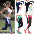 Womens Cropped Leggings Running Yoga Sports Pants High Waist Tight Fitness S275