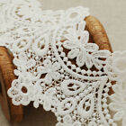 Guipure Lace Trim - Ivory White - Floral Bridal Trimming - 9.5cm Wide