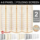 4 6 Panel Room Divider Solid Wood Timber Natural Black Folding Screen Stand New