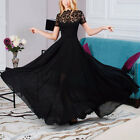 Black Long Lace Formal Prom Bridesmaid Dresses Evening Party Cocktail Ball Gowns