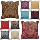 "Jacquard Home Decoration Floral Flower Cushion Covers Or Filled Cushion 18""x18"""