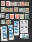 RUSSIA & UKRAINE - COLLECTION OF 69 VERY OLD MINT STAMPS - NICE For Sale