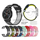 Soft Sport Silicone Watch Band Strap For Samsung Gear S3 / S2 Classic / Frontier