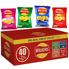 Walkers Crisps Variety Box 40 Packs 40x25g Multipack Party Bags Classic Flavours
