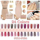 Elite99 Gel Nail Polish Nude Color Series UV LED Foundation Sealer Manicure DIY