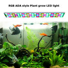 Chihiros 30-80cm RGB Aquarium Fish Tank Plant Light Lamp 60/90/120 LED 110V-220V