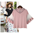 Women's Ladies Flared Sleeve Loose Casual Gauze Tops Blouses Plus Size 14 To 22
