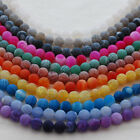 Frosted / Matte Crackle Agate Semi-precious Gemstone Beads - 11 colours, 4 sizes