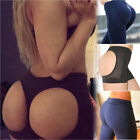 New Buttock Enhancement Invisible Butt Lift Booster Control Body Shaper Panty