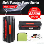 68800MAH Carriable Car Jump Start Pack Booster Charger Power Bank Battery Latest!