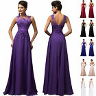 2017 Long Chiffon Lace Evening Formal Party Ball Gown Prom Bridesmaid Dress