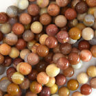 "Brown Petrified Wood Agate Round Beads Gemstone 15"" Strand 4mm 6mm 8mm 10mm 12mm"