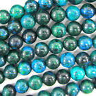 "Blue Green Azurite Round Beads Gemstone 15.5"" Strand 4mm 6mm 8mm 10mm 12mm"