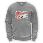 Japanese MR2 W20 Sweater -x8 Colours- Gift Present JDM Sport RWD Furious