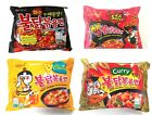 SAMYANG Korean Fire Challenge Buldak Noodle Hot Spicy Chicken Flavor Ramen