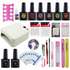 Coscelia Nail UV/LED Dyer Lamp 6 Gel Polish Colors Full Nail Gel Polish Tool Set
