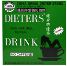 Kyпить Uncle Lee Dieters' Drink Chinese Green dieter brand Herbal tea for Weight loss на еВаy.соm