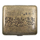 Vintage Bronze Metal Cigarette Case Tobacco Box Craft Accessories Supply 1 Pc