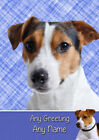 Personalised Jack Russell Dog High Quality Greeting Card - Fathers Day Birthday