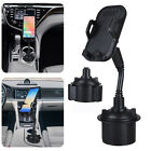Universal Adjustable Car Cup Holder Stand GPS Cell Phone Cradle Mount For iPhone