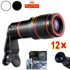 HD Clip-on 12x Optical Zoom Universal Telescope Camera Lens For Mobile iPhone UK