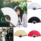 Chinese Style Hand Held Fan Blank Silk Cloth Folding Fan Party Wedding Decor